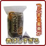 たけしのニッポンのミカタでつぶまる麦茶の小川産業を紹介